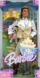 Fantasy Tales BARBIE TEA PARTY KEN DOLL w/Teddy Bear